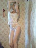 Ника — знакомства для секса в Ханты-Мансийске